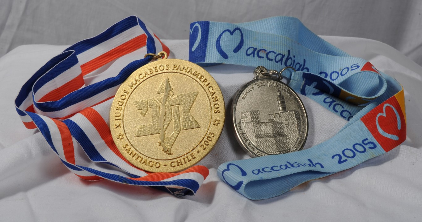 SHOF15-Memorabilia_Maccabiah2003&2005Medals (Medium)